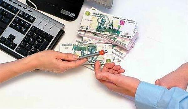 объединить несколько кредитов сбербанка в один