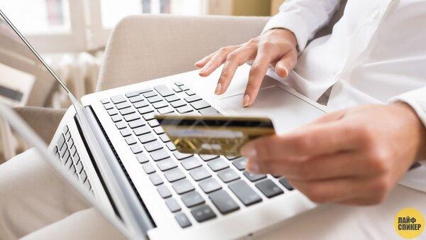 оформить кредит на длительный срок взять займ 100000 на карту без отказа онлайн за 5 минут на год