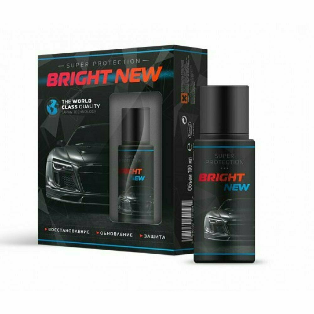 Bright New для ЛКП авто в Новомосковске