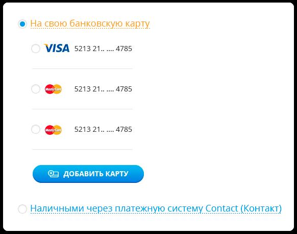 взять кредит с плохой кредитной историей в хмельницкомзаймы до 200000 рублей на карту