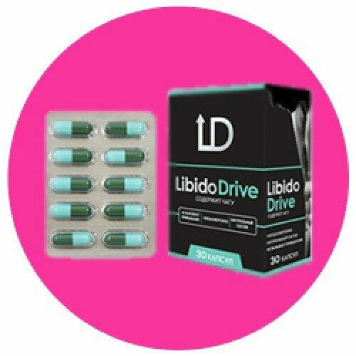 Libido Drive для повышения потенции в Лисичанске