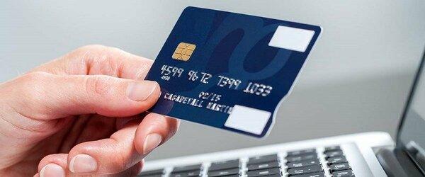 Уменьшение выплат по кредиту