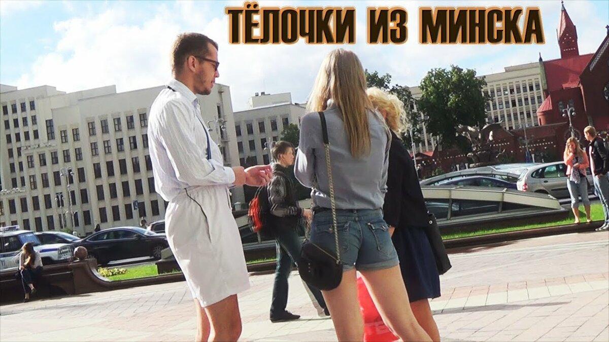 Пикап русских девчонок онлайн, жена дрочит мужу хуй раком