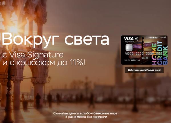 Взять кредит в уфе форум ситибанк ставрополь взять кредит