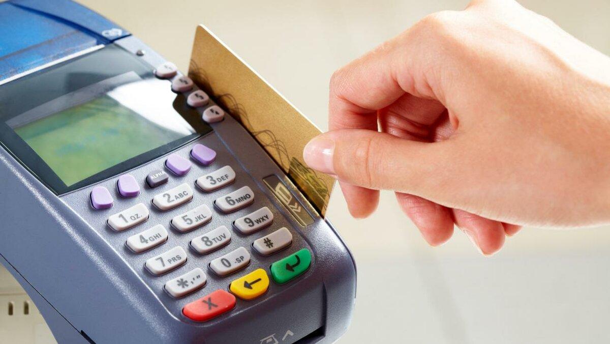 система оплаты кредитная