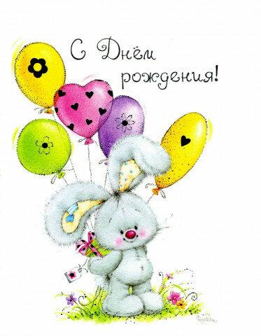 Милые открытки с днем рождения подруге, куколке картинки