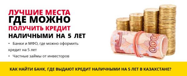 Квартиру в кредит ярославле