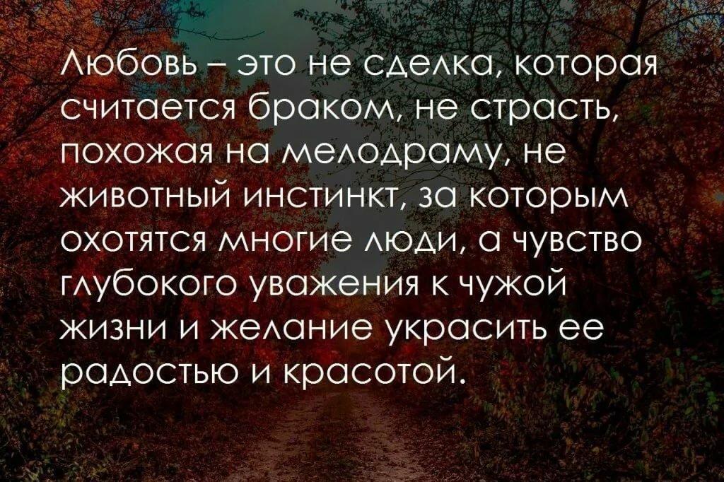 исаакиевского любви нет цитаты картинки подробно патонге описанием
