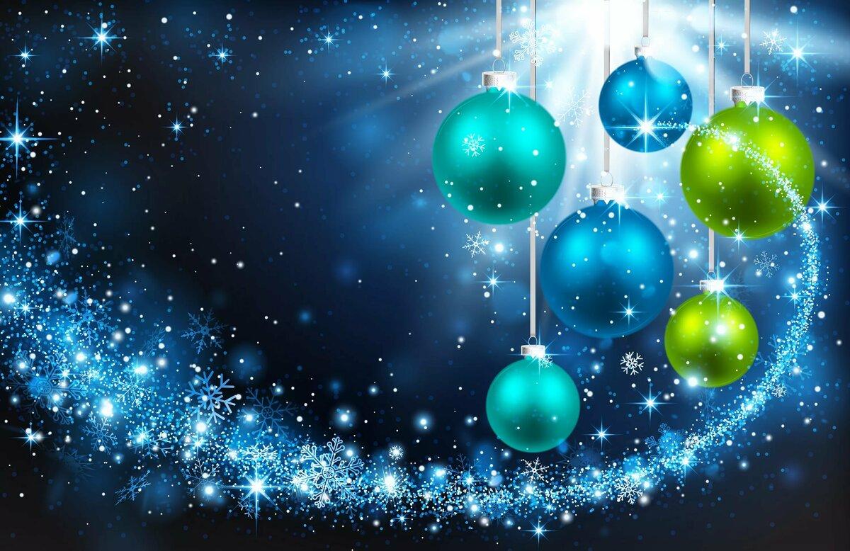 Открытка с новым годом с шарами