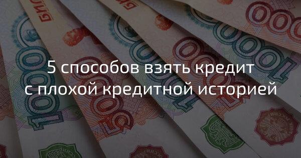 Тиньков банкофф банк кредит наличными