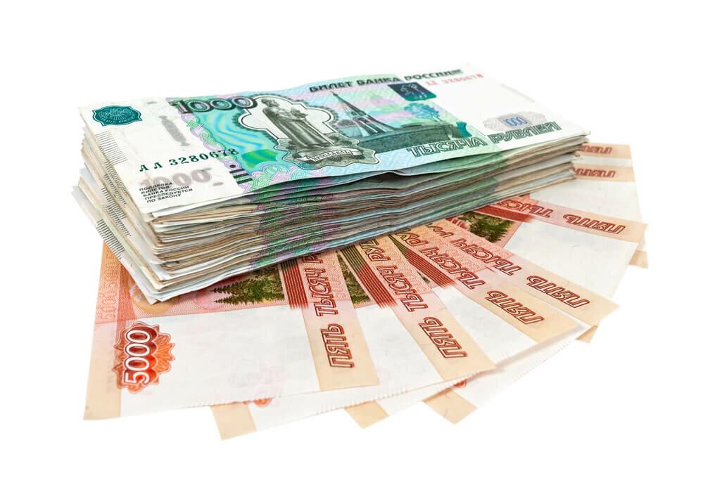 Картинка деньги для детей на прозрачном фоне, оригами февраля своими