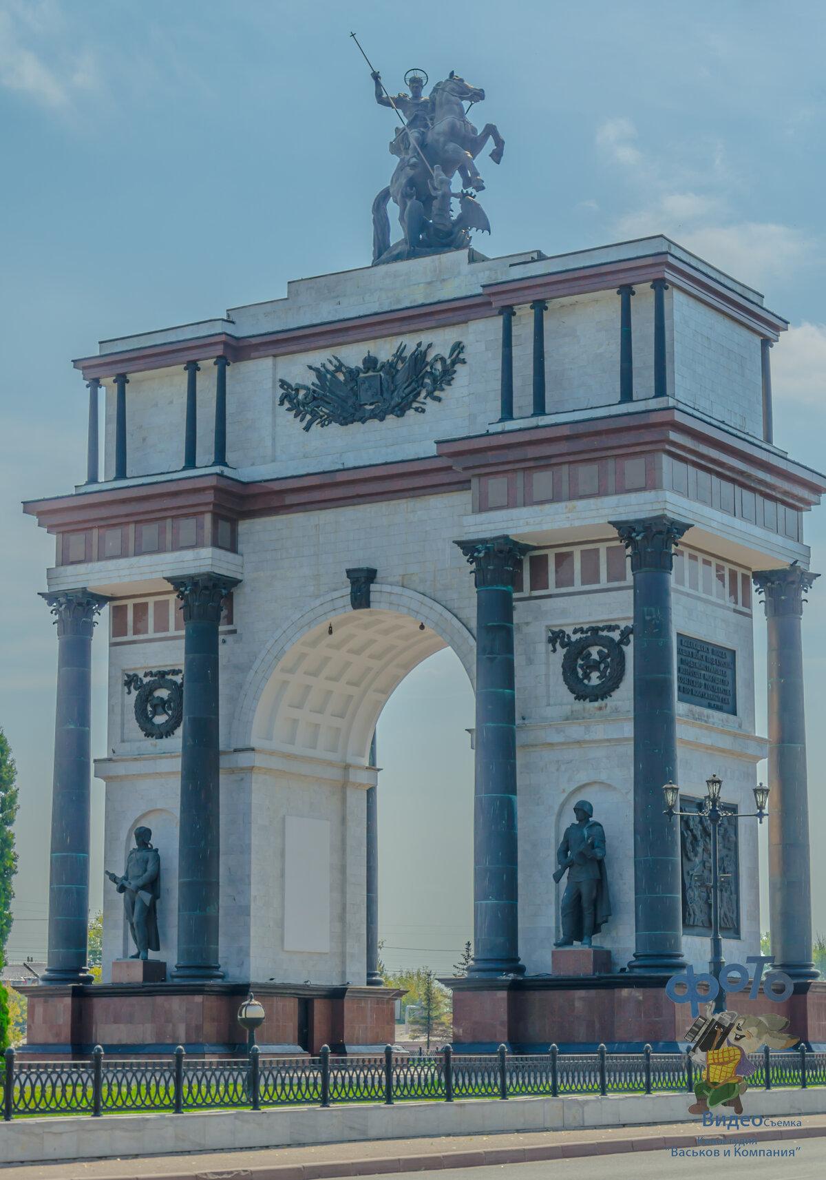 спереди можно триумфальная арка курск фото уже