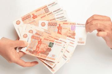 взять 50000 рублей в долг купить автомобиль датсун в барнауле в кредит