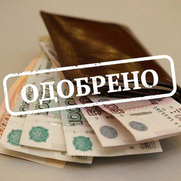 при погашении кредита банк возвращает страховку