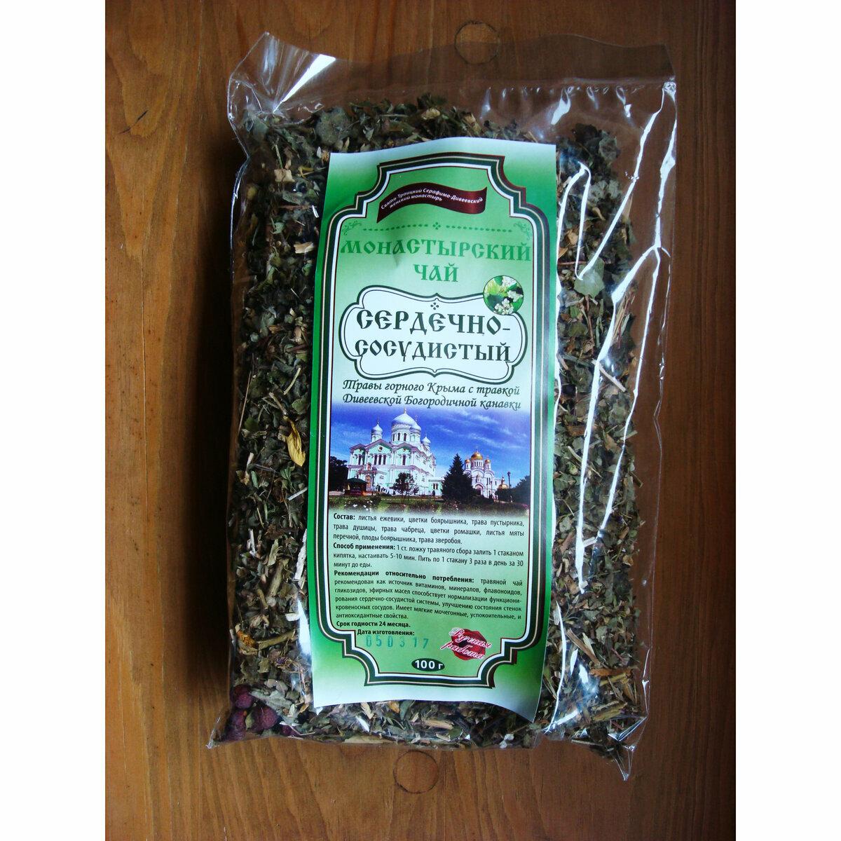 Монастырский сердечный чай в Керчи