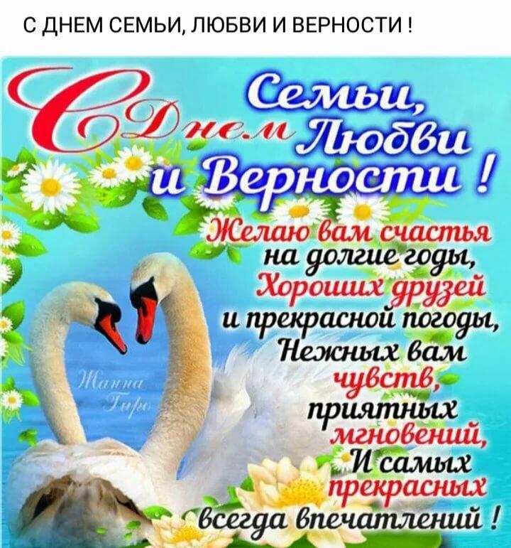 День семьи открытку, шоколад открытки