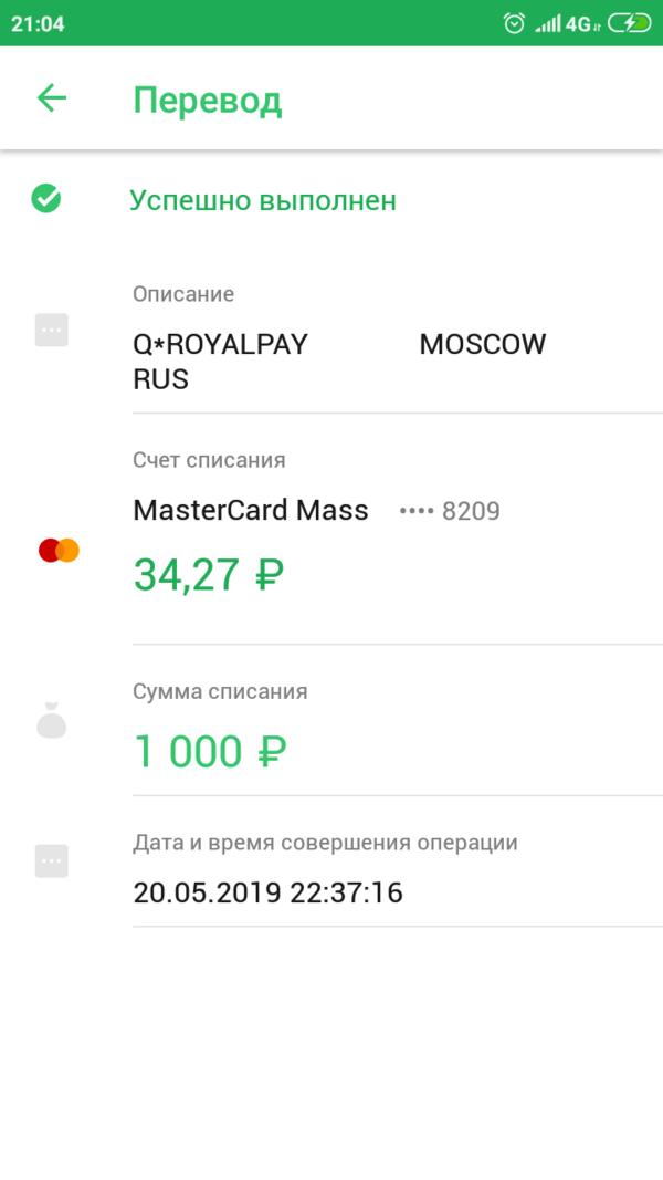 быстроденьги на карте москвы