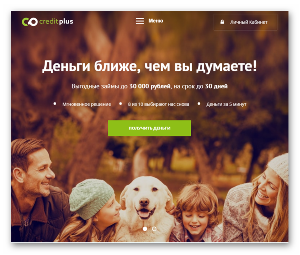 онлайн кредит каспий банк талдыкорган