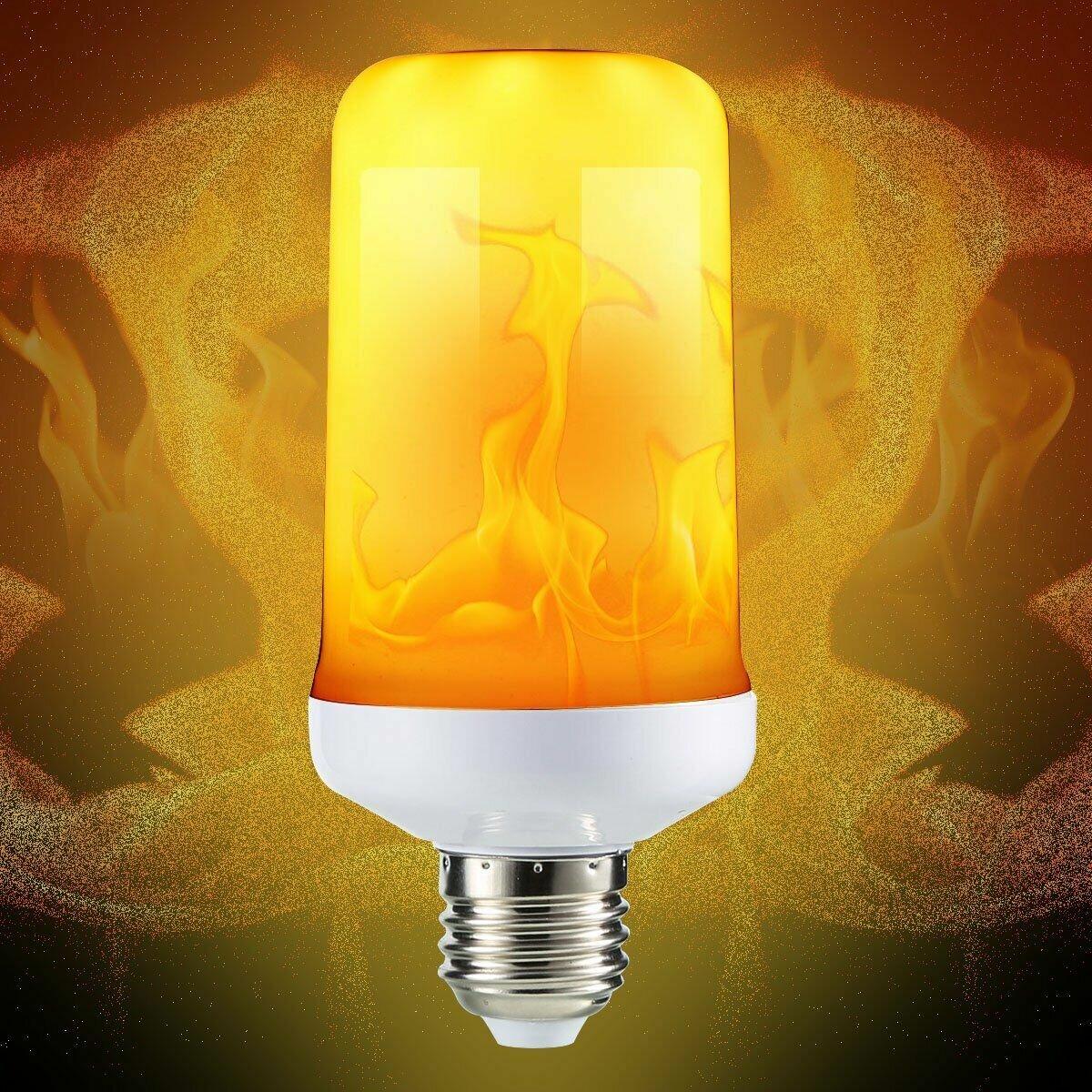 Лампа LED с эффектом пламени в Пятигорске