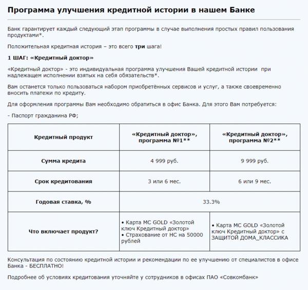 Деньги в долг онлайн на карту vsemikrozaymy.ru