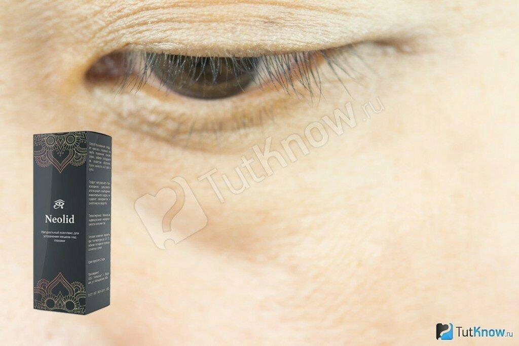 Neolid для устранения мешков под глазами в Бологом
