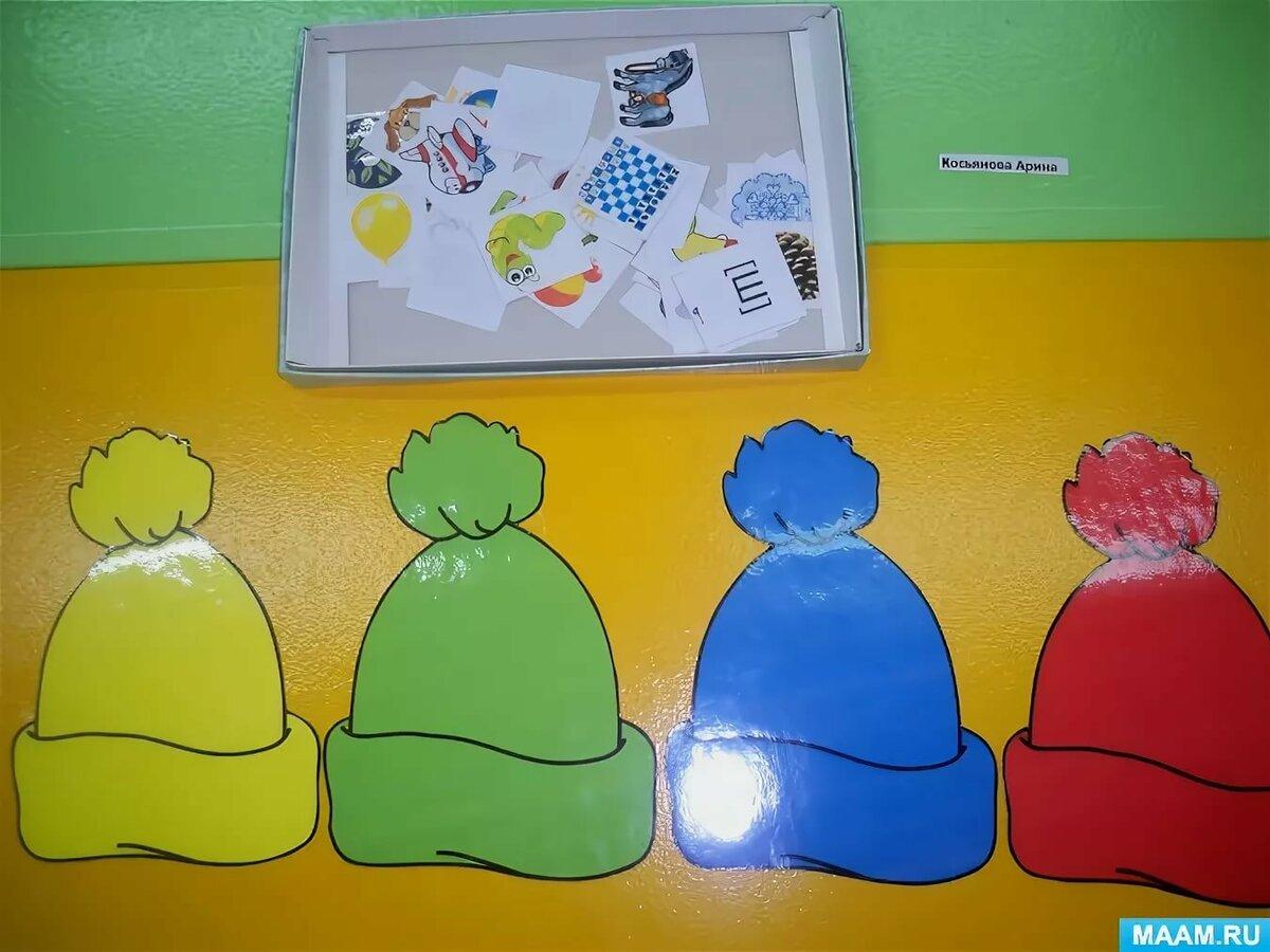 игры по картинкам в первой младшей группе