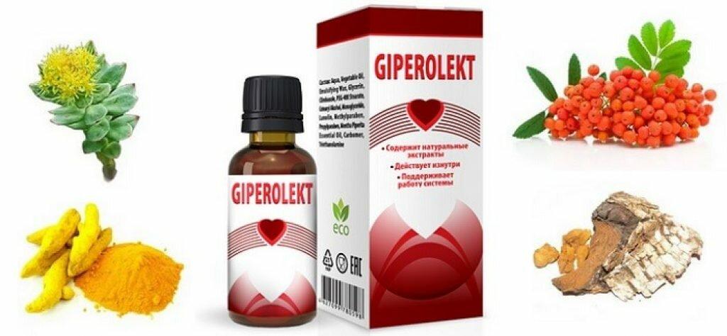 GIPEROLEKT от гипертонии в Спасе-Клепике
