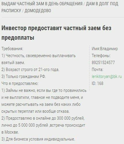 банкомат ренессанс кредит адреса в спб 24 часа