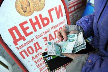 занять деньги в долг на карту сбербанка срочно без процентов