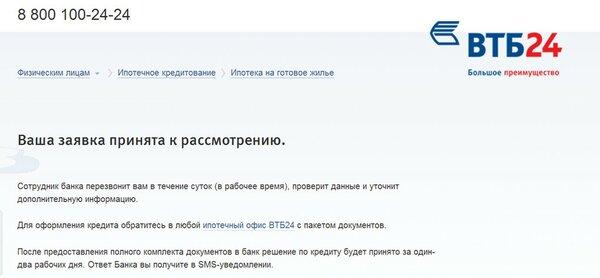 31 декабря 2020 года арсений взял в банке 1 млн рублей в кредит схема