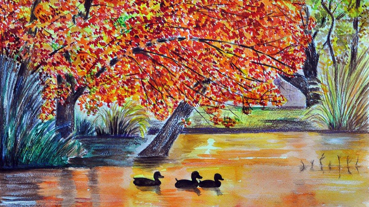 Картинки красота осени рисунок