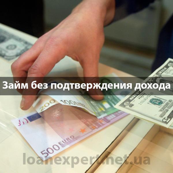 Взять выгодно кредит в красноярске кредит под залог коммерческой недвижимости банк москвы