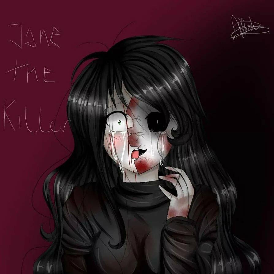 Картинки джейн убийцы из крипипасты