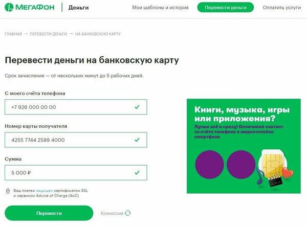 получить кредитную карту тинькофф банк онлайн