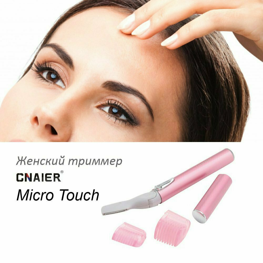 Женский триммер Cnaier Micro Touch