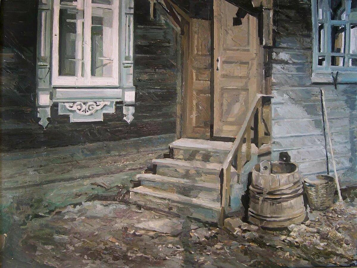 деревенский дом с крыльцом картинки тут актер