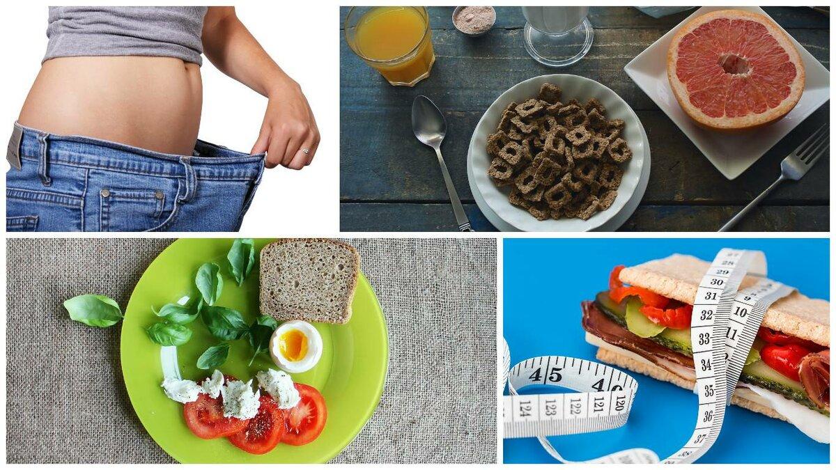 Как правильно похудеть надолго