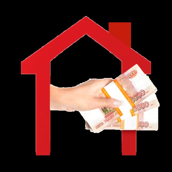 займ под залог недвижимости в екатеринбурге от частного лица возьмите деньги под залог земли