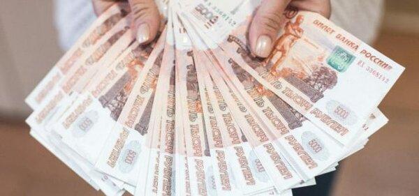 Микрокредит 30 000 как взять кредит если много других кредитов