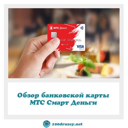 материнская плата купить в кредит