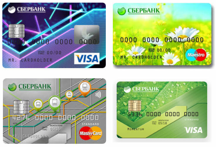 виды карт сбербанка и их назначение фото своей эластичности