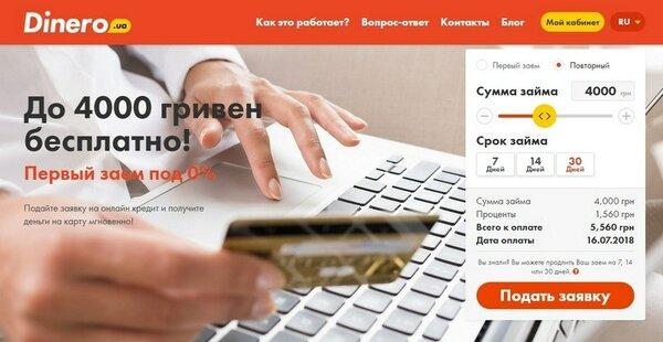 Увеличение ипотечного кредита