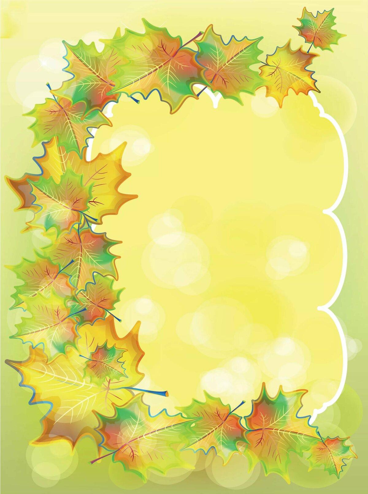 Дню города, шаблон открытки осенние листья