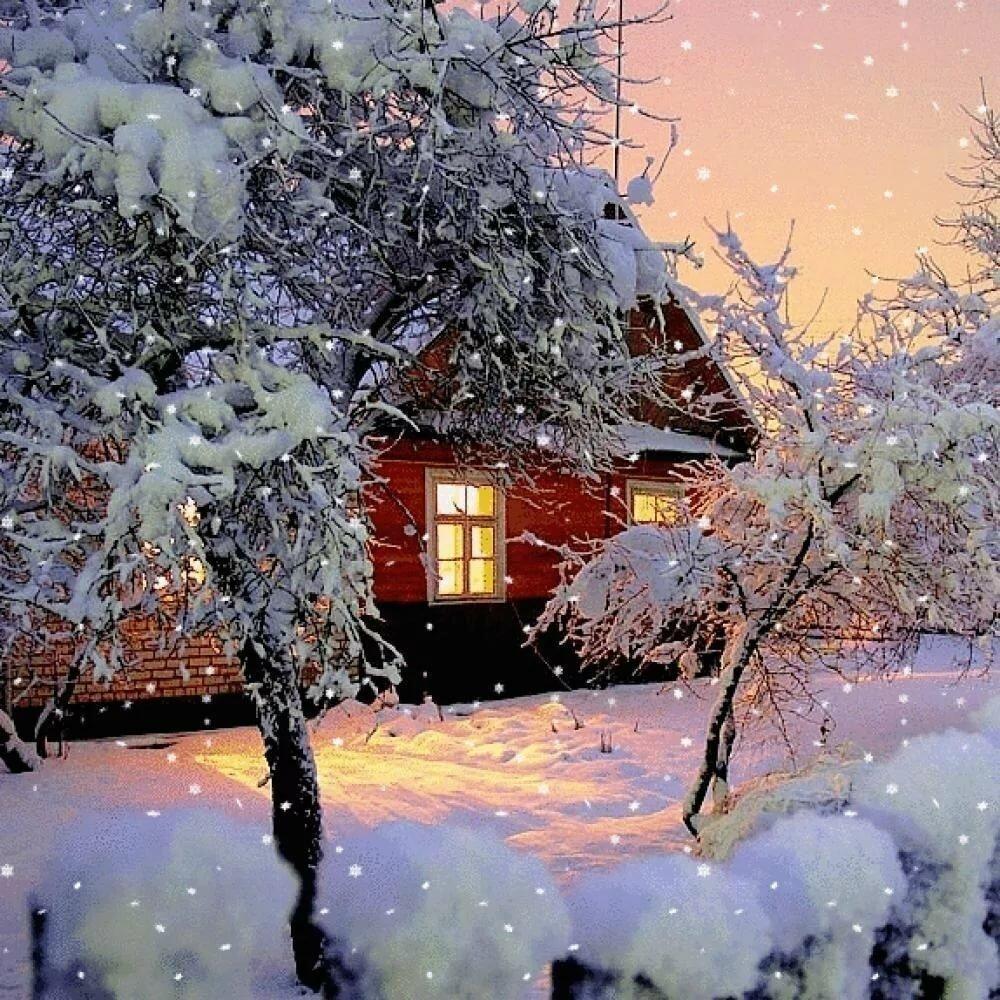 Картинки зимы анимашки