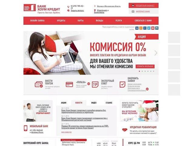 Быстрозайм иркутск