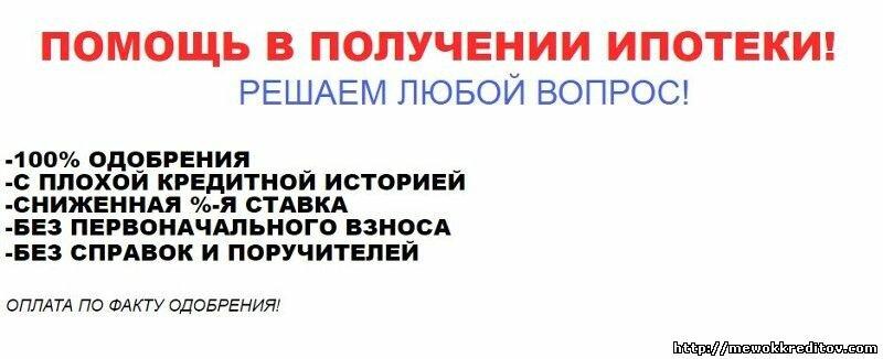 втб 24 бизнес онлайн интернет банк