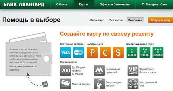 Онлайн заявка на кредит наличными екатеринбурга кредит до 1000000 руб без залога