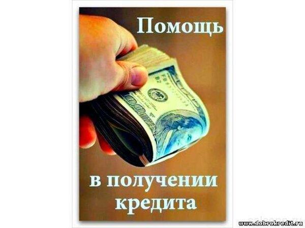 ставки московского кредитного банка для пенсионеров