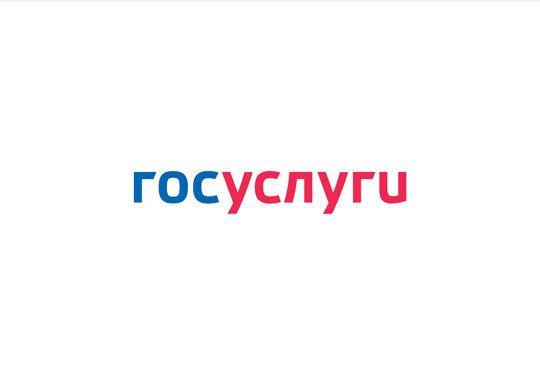 Русский стандарт интернет банк заявка