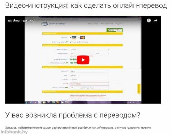 Онлайн кредит дельта банк займ или микрокредит